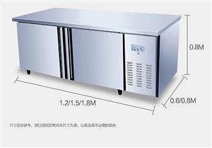 大的冷藏冰柜操作台!