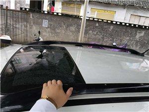 爆料:古宋传经街路口正对面,一块板砖突然从天而降。