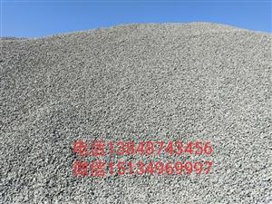 破碎石料0 3到2  4.商砼,修路,油料拌合用料. 15134969997      13848...