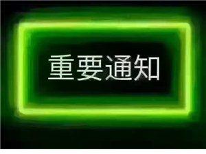 百姓人家1室1厅1卫3500元/月
