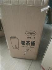 本人有一个12L保温奶茶桶闲置,可做奶茶,凉茶,果汁,饮料,可保冷保热。需要的联系,九九新,基本都没...
