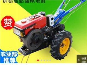 求购15型手扶拖拉机带小麦播种机