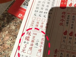 蜀大侠火锅店强制消费
