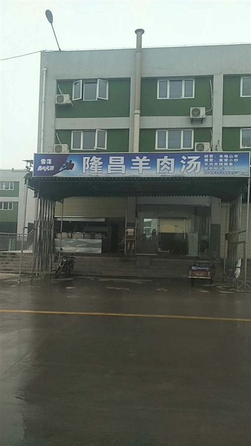 本店位于泸州市龙马潭区安宁镇海吉星农产品大型批发市场内,交通路口,经营家乡羊肉汤, 两个门面,80平...
