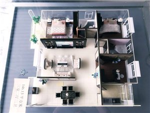 上城公馆3室2厅2卫52万元