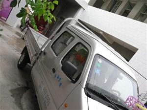 长安新豹mini双排小货车