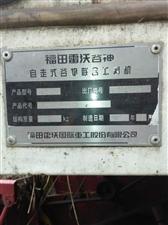 福田谷神发家