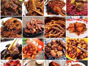 重庆本土美食