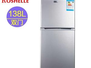 小冰箱双开门的,全自动洗衣机8.0公斤海尔,柜子是1.5米长,2米高,里面一半挂衣服,一半是隔板架,...