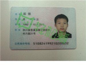 25岁苍溪小伙身患尿毒症