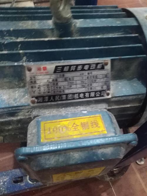 磨粉机配三相三千W原铜电机,只用2个月,低价出售,原价一千二,半价出售,电机原价都要九百