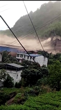 富达水泥厂污染