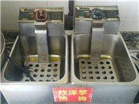【便宜】蒸包子蒸锅加5层 蒸笼炸洋芋机器!