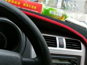 长安星卡双排,带助力和空调!在开封提的车,当时裸车价四万四千五。两米五长。1.5L,保险什么都有。四...