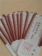 武隆电影院电影票,有效期至2018年12月31日,可看任意场次,30一张,买十张送一张啦