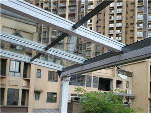 專業訂制陽光房雨棚車棚