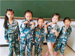 """七彩虹学前教育 难忘的""""六一儿童节"""""""