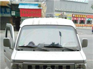 东风面包车