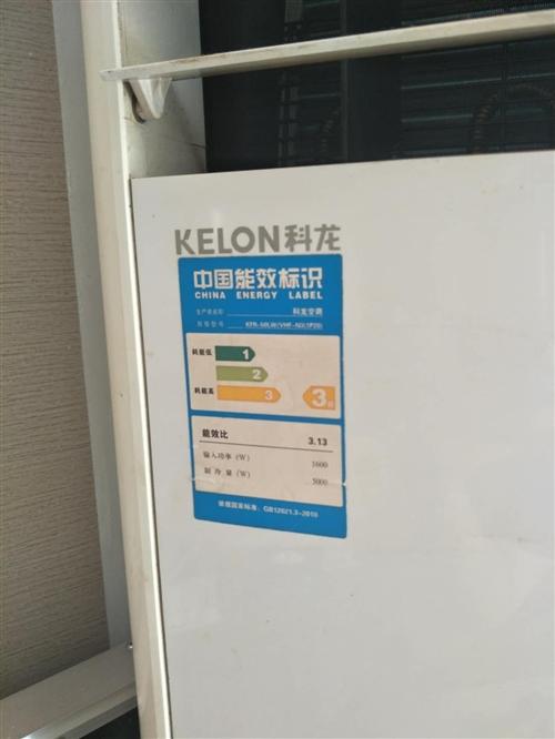空调低价出售,制冷效果好