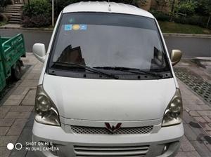 五菱荣光2011年1.2L手动版