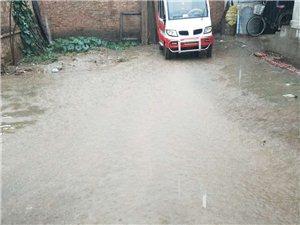下雨天胡同就会被淹