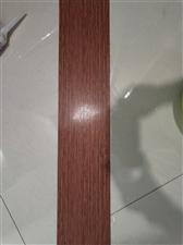 超低价出售!!!出售一成新的塑料地板,买后没用,低价出售。40平米塑料地板。