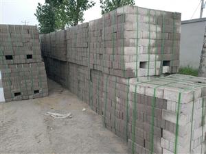 出售打包水泥标砖