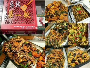 东北第一锹坐落在澳门太阳城网站县南三东三南二十米路东好吃不贵而且还实惠