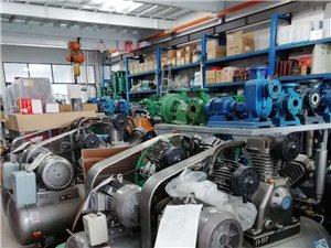 专业空压机维修,维保,销售,?#26725;?#28070;滑油批发零售