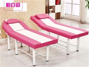 美容按摩床两个方头,两个梯形头,九成新,70×185六条腿特别结实,有配套床品,被子,,冬季被芯