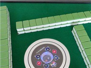 九成新最新款自动麻将桌,最大号麻将。低价出售!联系电话18946870123