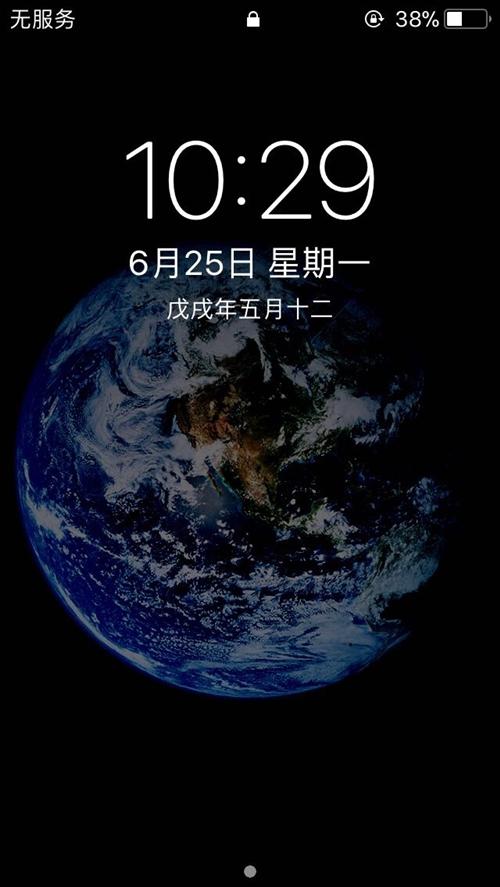 iphone5s移动2g联通4g 土豪金成色9成新指纹灵敏 便宜出售700 可刀