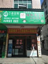 两年千里香混沌饺子老店,因本人另有发展,现优价转让,接手即盈利,价格面议。