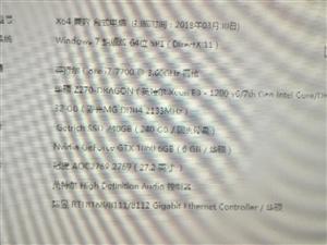 急售九成新高配置电脑一台,价格面议,15965050921