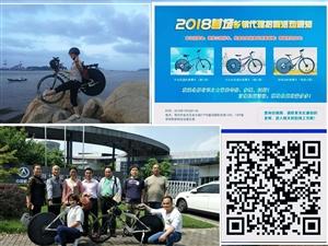 黑科技智能车将于2018年7月5号在郑州开首届招商会,欢迎前去考察