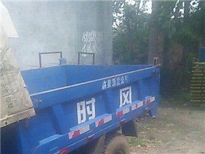 农用三轮车