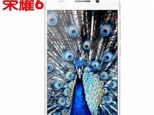 华为荣耀6二手原装正品机、   3+16g内存、   5.0大屏  、移动4g智能机 、  95成新...