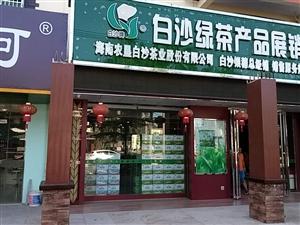 李杨胜吟稿/白沙之行/2018.7.1