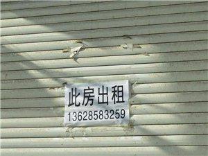福泰嘉园1350元/月