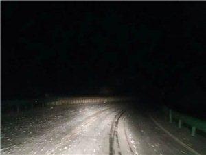 爆料:麒麟乡牛儿坨大桥碎帮满地,行车安全在哪里?