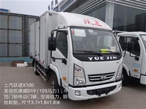 东风跃进轻卡专卖~滨州泊焱汽车城