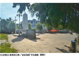 阳江赶集日――手机摄影