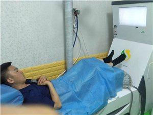 肠道水疗SPA排毒.减重.调便秘