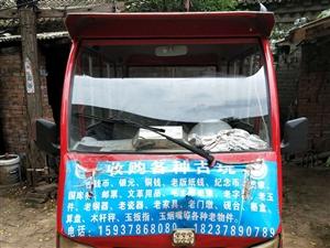 珠峰电动四轮车,半年前换的电瓶,车况良好,随时看车试驾。