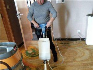 室内保洁,洗地毯