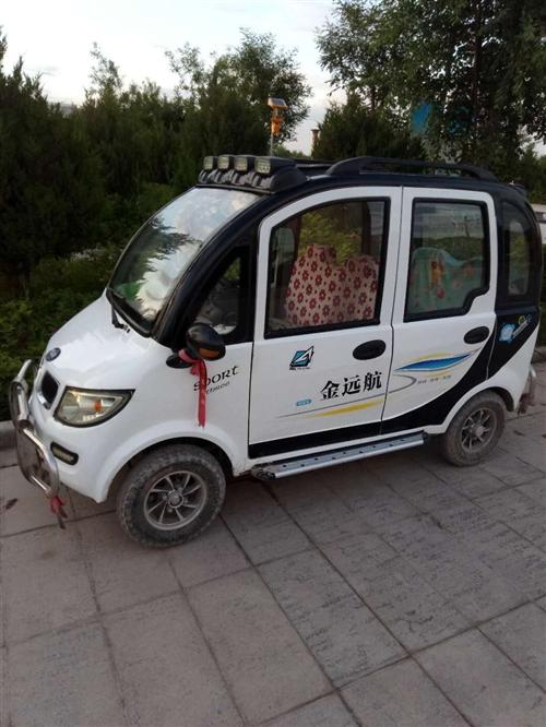金远航电动三轮车