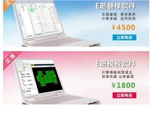 北京易筋软件(连云港)