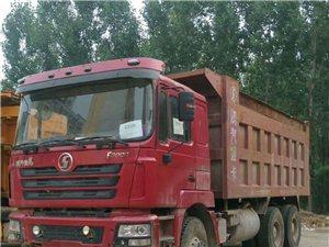 二手货车转让有意者联系18837588776