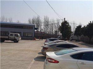 叶县昆燕机动车检测有限公司欢迎您
