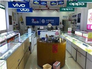中国移动营业厅和平路宏瑞达手机卖场